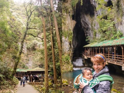 Akiyoshidai Cave Combo 1