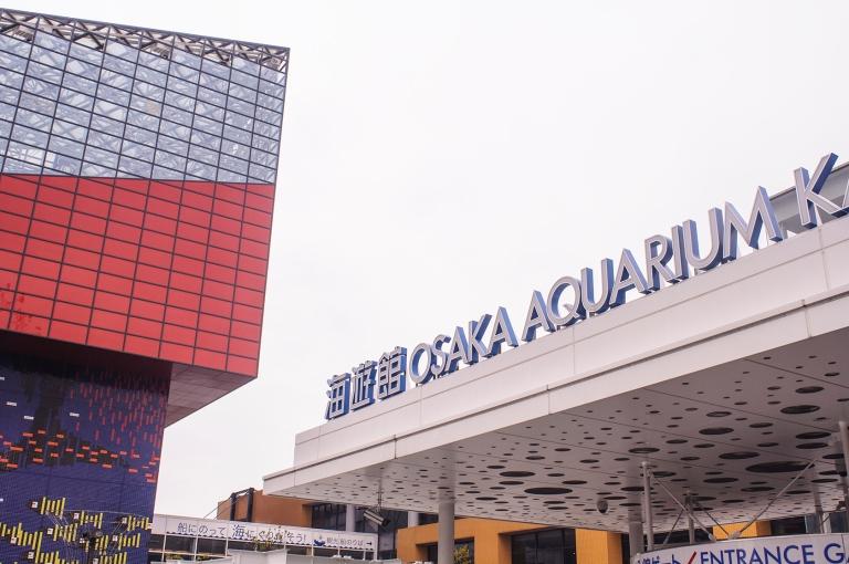 Osaka Acquarium 2