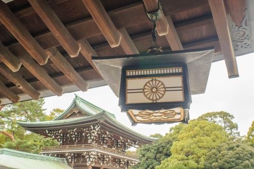 Meiji 13